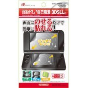 Screen Guard Film for 3DS LL (Japan)
