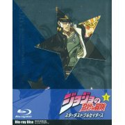 JoJo's Bizarre Adventure Stardust Crusaders Vol.1 [Limited Edition] (Japan)