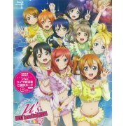 Love Live M's - Next Lovelive 2014 - Endless Parade (Japan)