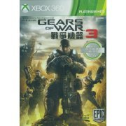 Gears of War 3 (Platinum Hits) (Chinese Sub) (Asia)