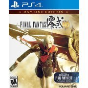 Final Fantasy Type-0 HD (US)
