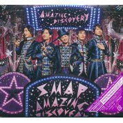 Top Of The World / Amazing Discovery [CD+DVD Limited Edition Type B] (Japan)