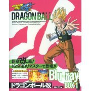 Dragon Ball Kai Majin Buu Hen Blu-ray Box Vol.1 (Japan)