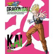 Dragon Ball Kai Majin Buu Hen Dvd Box Vol.1 (Japan)