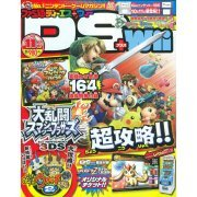 Famitsu DS + Wii [November 2014] (Japan)