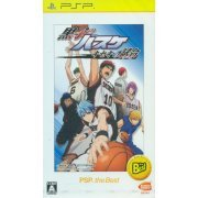 Kuroko No Basuke: Kiseki no Shiai (PSP the Best) (Japan)
