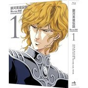 Legend Of Galactic Heroes Blu-ray Box Standard Edition 1 (Japan)