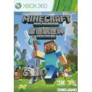 Minecraft: Xbox 360 Edition digital (Asia)