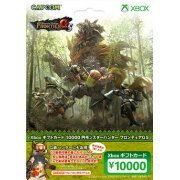 Xbox Gift card 10000 Point [Monster Hunter Frontier G5 Version] (Japan)