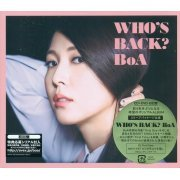 Who's Back? [CD+DVD] (Japan)