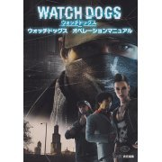 Watch Dogs Operation Manual (Japan)