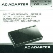 Nintendo DS Lite AC Adaptor (US)