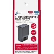 Cyber 2Port USB AC Adapter (Black) (Japan)