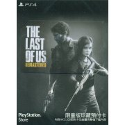 PlayStation Network Card / Ticket (200 HKD / for Hong Kong network only) [The Last of Us Remastered Limited Edition] (Hong Kong)