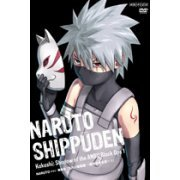 Naruto Shippuden Kakashi Anbu Hen - Yami O Ikiru Shinobi Vol.1 [DVD+CD Limited Edition] (Japan)