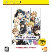 Tales of Vesperia (PlayStation 3 the Best) [New Price Version] (Japan)