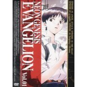 Neon Genesis Evangelion Vol.01 (Japan)
