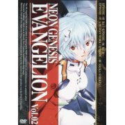 Neon Genesis Evangelion Vol.02 (Japan)