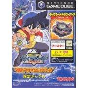 Bakuten Shoot Beyblade 2002 Nettoh! [Premium Box] (Japan)