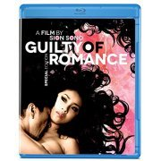 Guilty of Romance: Special Edition (US)