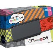 New Nintendo 3DS (Black) (Japan)