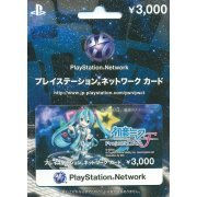 PlayStation Network Card / Ticket - Hatsune Miku -Project DIVA- F 2nd Limited Edition (3000 YEN / for Japanese network only) (Japan)