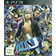 Persona 4 Arena Ultimax (English) (Asia)