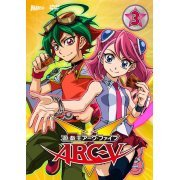 Yu-gi-oh Arc-v Turn Vol.3 (Japan)