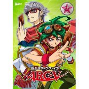 Yu-gi-oh Arc-v Turn Vol.4 (Japan)