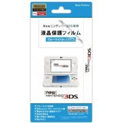 Screen Guard for New 3DS (Blue Light Cut Type) (Japan)