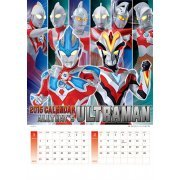 All That's Ultraman [Calendar 2015] (Japan)