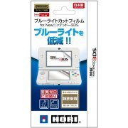 Blue Light Cut Film for New 3DS (Japan)