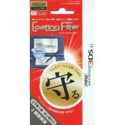 Coating Filter for New 3DS LL (Japan)