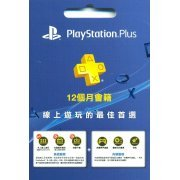 PlayStation Plus 12 Month Membership Card (For Taiwan Network only) (Taiwan)