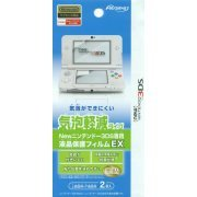Protection Film for New 3DS (Air Bubble Reduction Type) (Japan)