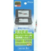Protection Film for New 3DS LL (Air Bubble Reduction Type) (Japan)