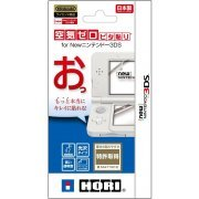 Zero Air Pitahari Filter for New 3DS (Japan)