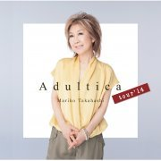 Adultica Tour '14 [Limited Pressing] (Japan)