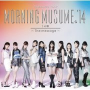 14 Shou - The Message (Japan)