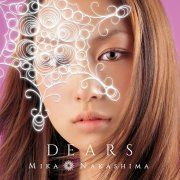 Dears - All Singles Best (Japan)