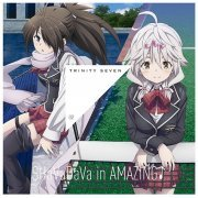 Shavadava In Amazing (Trinity Seven Ending Song Theme 2) [CD+DVD] (Japan)