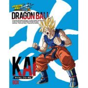 Dragon Ball Kai Saiyajin Freeza Hen Dvd Box (Japan)