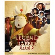 Legend of a Rabbit (Hong Kong)