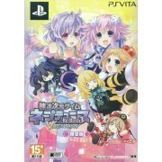 Shin Jijigen Game Neptune Re;Birth 3 V Century [Limited Edition] (Japanese) (Asia)
