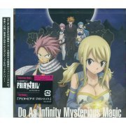 Mysterious Magic [Fairy Tail Limited Edition] (Japan)