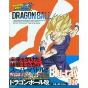 Dragon Ball Kai Jinzou Ningen Cell Hen Blu-ray Box (Japan)