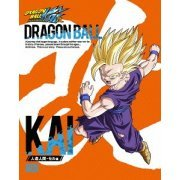 Dragon Ball Kai Jinzou Ningen Cell Hen Dvd Box (Japan)
