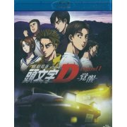 Initial D Legend 1 - Kakusei (Japan)