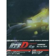 Initial D Legend 1 - Kakusei [Limited Edition] (Japan)