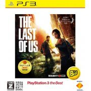 The Last of Us (Playstation 3 the Best) (Japan)